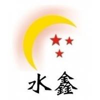 深圳市鑫易科技有限公司