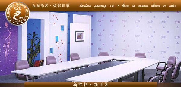 九龙艺术墙面涂料炫彩漆