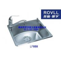 英伦·罗孚水槽 LF668