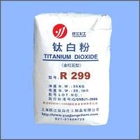 金红石型钛白粉R299(色母粒专用)