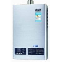 万家乐数码恒温燃气热水器JSQ20-10E3拉丝