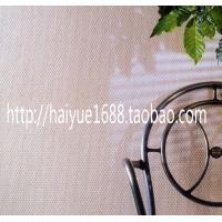 玻璃纤维墙布石英纤维壁布