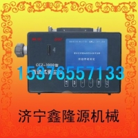 KHP123-Z皮带保护主机