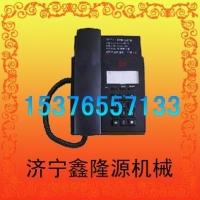 HDB-1防爆电话