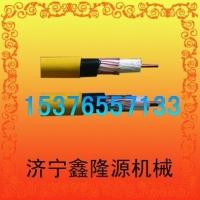 MSLYFYVZ-50-9矿用漏泄电缆