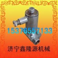DFB-20/10矿用隔爆型电磁阀,DFB-7.5/4防爆电