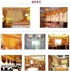 北京定做家庭布艺窗帘,布艺电动开合帘定做,北京别墅窗帘定做