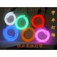 LED霓虹灯带YF-220V-3.6W