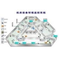 机房设备环境监控系统