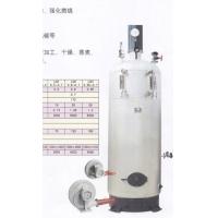 小型蒸汽锅炉,小型立式反烧蒸汽锅炉,小型燃煤节能蒸汽锅炉