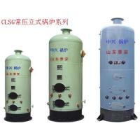 泰安锅炉,泰安山口锅炉厂,泰安锅炉制造厂