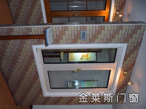 铝木门窗-金莱斯门窗