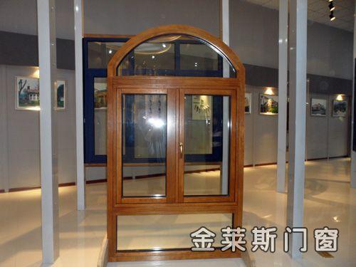 南京铝木门窗-金莱斯门窗