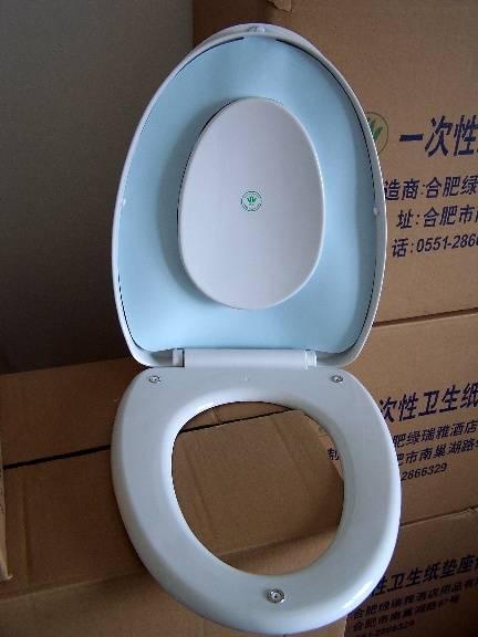绿洁-自动垫纸卫生马桶盖