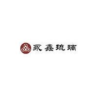 四川省彭州市永鑫琉璃陶瓷厂
