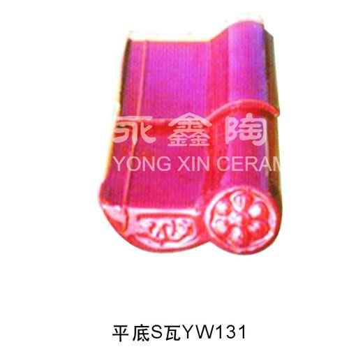 快猫官网成都永鑫陶瓷-中式琉璃瓦