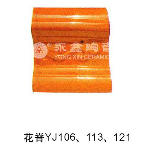 炮炮视频ios在线观看成都永鑫陶瓷-中式脊饰配件
