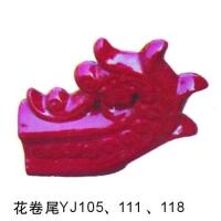成都永鑫陶瓷-中式脊饰配件