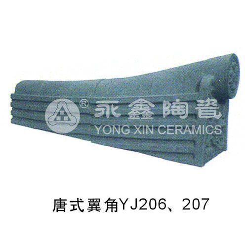 成都永鑫陶瓷-中式脊�配件
