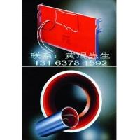 高温铝基柔性电热膜