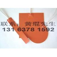 耐高温软式硅胶电热片