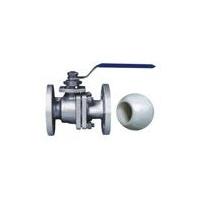 陶瓷球阀Q41TC-16P>电动 气动陶瓷球阀>陶瓷法兰球阀