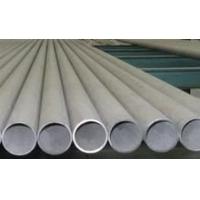 420J1(2Cr13)钢管 厂家价格表