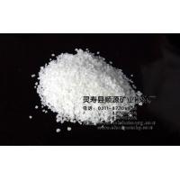 玻璃钢专业石英砂 除锈石英砂