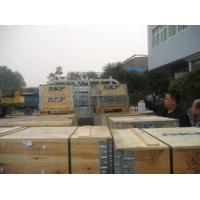 广州市东扬轴承有限公司