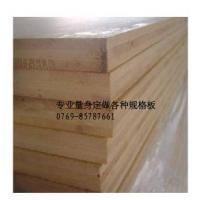 供应优质佛山竹板、竹家具板、竹工艺板、竹圆棒