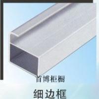 彩晶钢化板