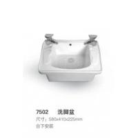 箭牌卫浴台盆