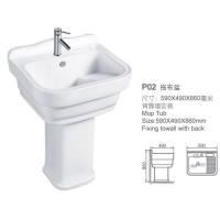 广东卫浴-南京洁具-兰斯博卡卫浴-拖布池P02