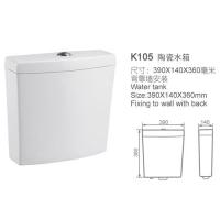 广东卫浴-南京洁具-兰斯博卡卫浴-座便器水箱-K105