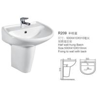 广东卫浴-南京洁具-兰斯博卡卫浴-半柱盆R209