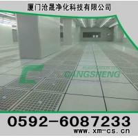 洛阳环氧树脂地坪涂料 环氧地板 河南工业地坪