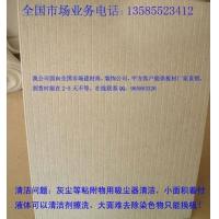 厂家音特尔聚酯纤维吸音板
