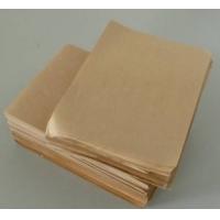 气化性防锈纸/气相防锈纸/防锈牛皮纸