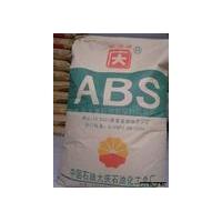 ABS 台湾台化 AG15A1