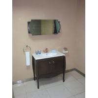 艾斯/浴室柜/官方旗舰店/A29/全不锈钢三件套
