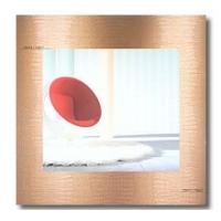 圣象壁纸--防电子干扰和抗辐射壁纸EMV