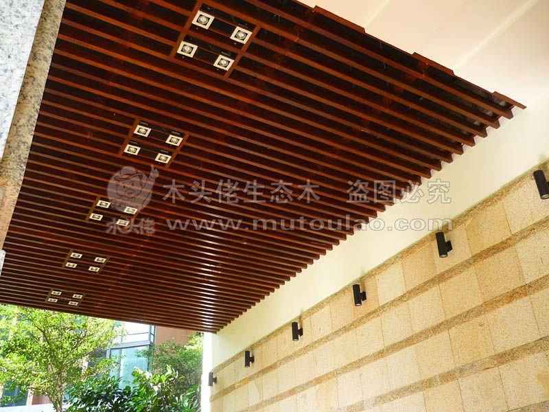 木头佬生态木50x50方木产品天花吊顶应用