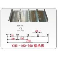 楼承板YX51-190-760