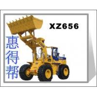 装载机-XZ656