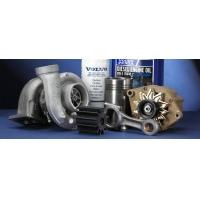 沃尔沃机油泵-沃尔沃发动机机油泵