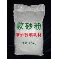 (上海唯妙)XYL-11酸性超白玻璃蒙砂粉