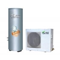 康之源家用空气能热水器-康泉系列100L-500L闪银