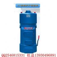 家乐懒汉立式常压系列锅炉保定价格优惠
