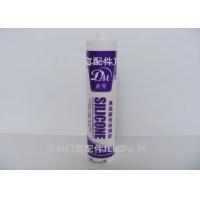圣堡达硅酮玻璃胶迪曼2138高级酸性玻璃胶批发