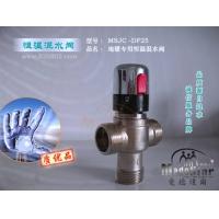 地暖专用恒温混水阀(采暖降温装置)MSJC-DF25